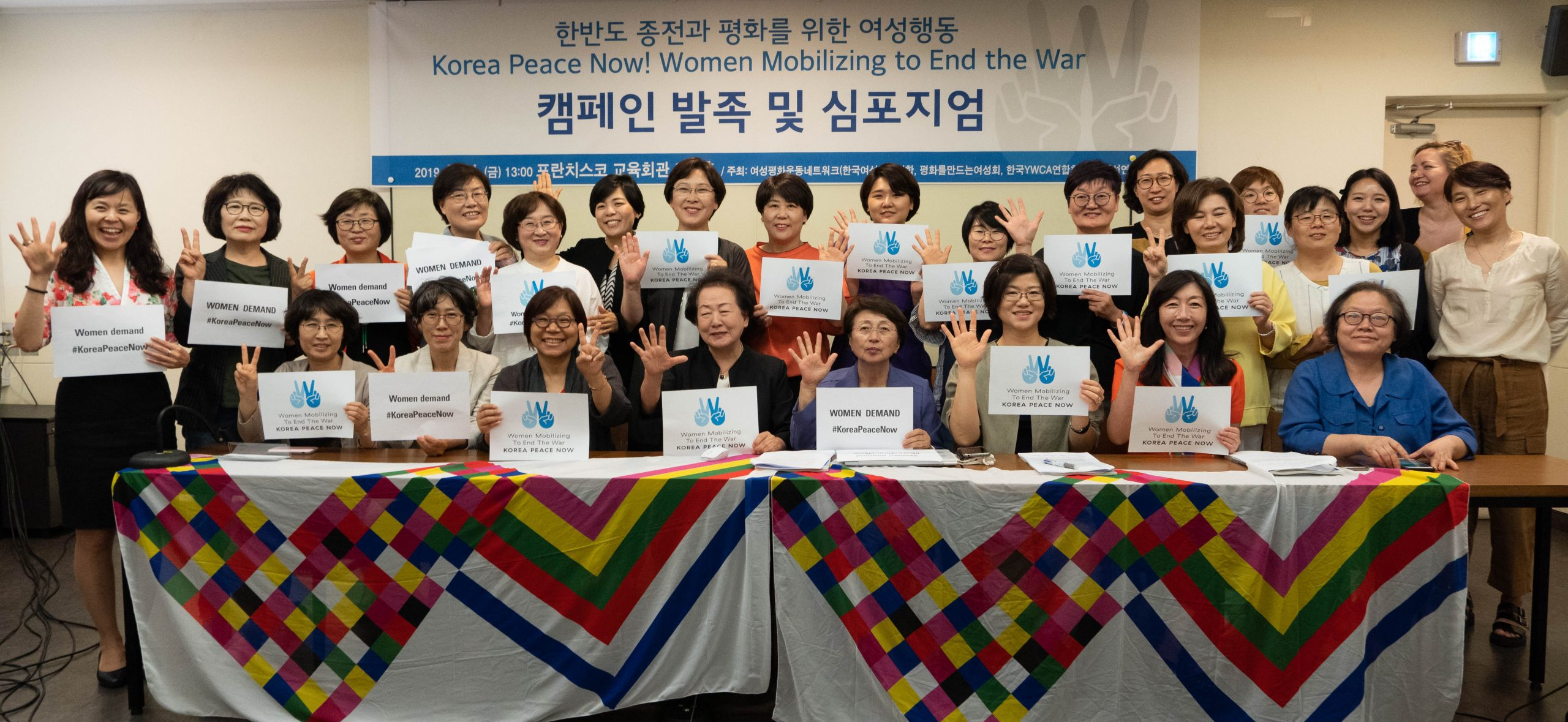 Korean Women's Movement for Peace Wins Women Have Wings Award